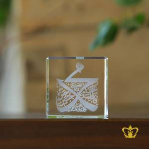 Ramadan-Souvenir-Islamic-Occasions-Eid-Gift-Religious-Pure-Panjtan-Laser-Engraved-Customized-Crystal-Cube-Arabic-Word-Calligraphy