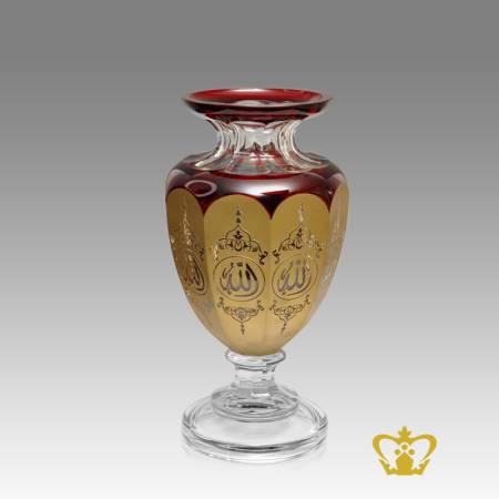 Golden-Arabic-word-Calligraphy-engraved-Decorative-Allah-Handcrafted-Islamic-Religious-Ramadan-Eid-Gifts-Footed-Red-Crystal-Vase