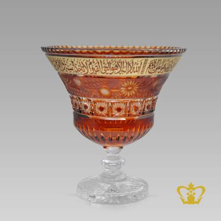 Amber-decorative-crystal-Islamic-bowl-footed-Golden-Arabic-word-calligraphy-Ayat-Al-Kursi-engraved-with-deep-flower-leaf-cuts-handcrafted-Islamic-Eid-gifts-Ramadan