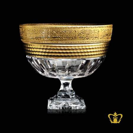 Alluring-luminous-Islamic-crystal-footed-bowl-with-golden-rim-Arabic-calligraphy-in-gold-handcrafted-Ayat-al-Kursi-lovely-Ramadan-eid-holy-occasions-gift