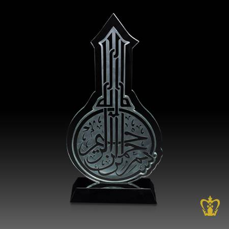 Bismillah-Ir-Rahman-Ir-Rahim-Crystal-Key-Cutout-with-Black-Base-Islamic-Religious-Occasions-Present-Hand-crafted-with-Arabic-word-Calligraphy-Ramadan-Souvenir-Eid-Gifts
