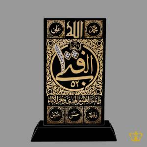 Stunning-Black-crystal-plaque-with-golden-Arabic-word-calligraphy-panjatan-Eid-Ramadan-Islamic-occasions-souvenir