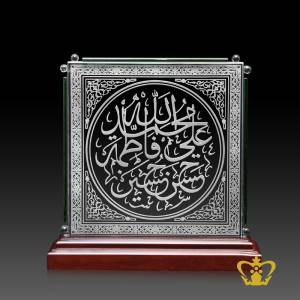 Panjtan-Ahl-Al-kisa-surface-engraved-on-crystal-plaque-with-wooden-base