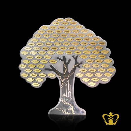 Crystal-Tree-Cutout-Arabic-Word-Calligraphy-Asma-Al-Husna-Engraved-Handcrafted-Decorative-Islamic-Religious-Ramadan-Eid-Gifts