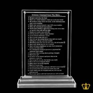 CG RECTANGULAR PLAQUE 10X7IN BIBLE QUOTES W/2TIER