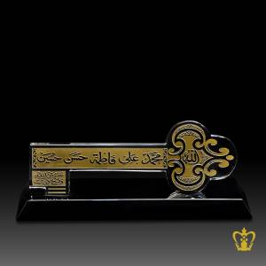 Ramadan-Souvenir-Islamic-Occasions-Eid-Gift-Religious-Pure-Panjtan-Golden-Arabic-word-Calligraphy-Engraved-Customized-Crystal-Key-Cut-out-with-Black-Base