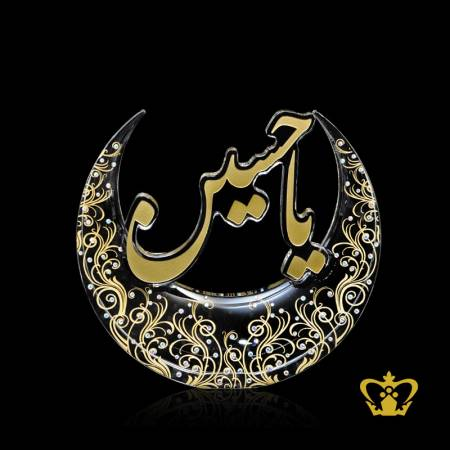 Handcrafted-moon-cutout-with-Ya-Hussain-golden-Arabic-word-calligraphy-crystal-diamonds-decorative-Islamic-religious-Ramadan-Eid-gifts